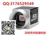acA4096-11gm 江西省Basler相机代理 Basler相机技术说明书