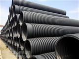 上海双壁波纹管,200-800mm规格全,价格低