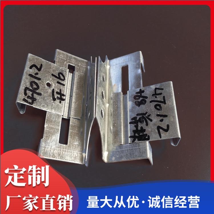 熱鍍鋅470彩鋼瓦滑動支架 470彩鋼瓦屋面暗扣支架