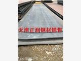 宁夏中卫Q360D钢板供应求购欢迎