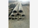 龙岩45#厚壁无缝钢管多少钱一吨