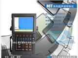 反井鉆桿探傷儀HCT800