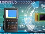 复合板探伤仪HCT-800
