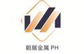 上海朝展金属新材料科技万博体育mantbex登录