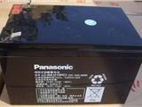 Panasonic松下 蓄电池 LC-CA1215/12V15AH 电池