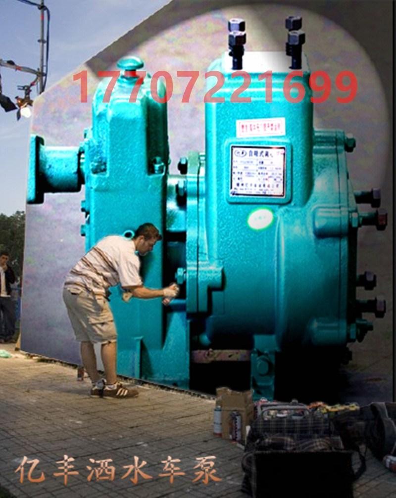 嘉峪关亿丰水泵洒水车水泵能用多久