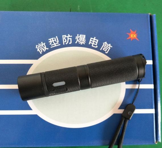 强光防爆电筒YBW7623C YBW7623C