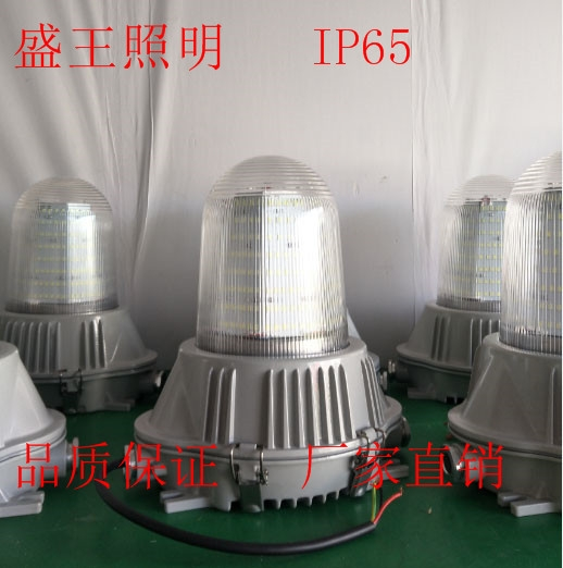 GS1446 GS1446LED灯具