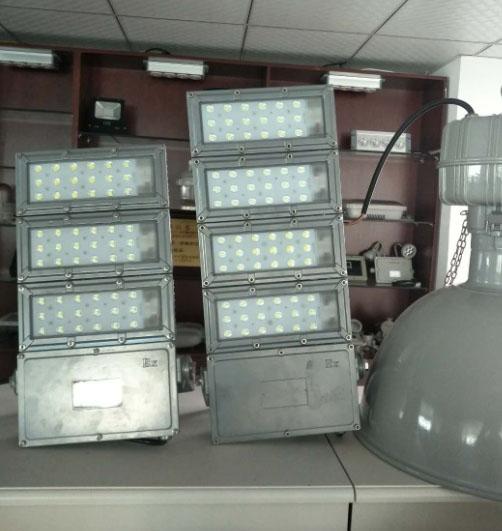 海洋王NFC9760-L200WLED防震投光灯
