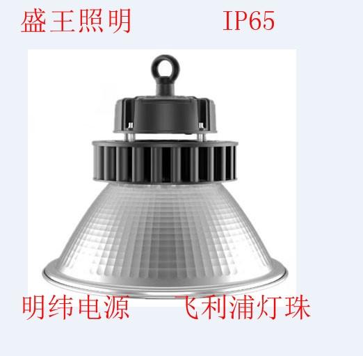 LED棚顶灯IL01 IL01