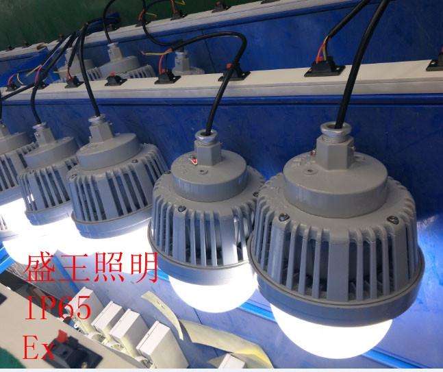 防水防尘防震防眩灯LPFB902C LPFB902C