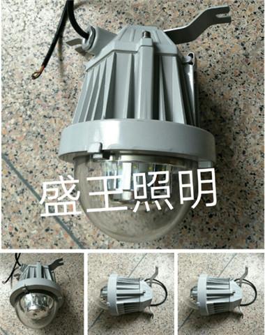 防眩三防灯CYGS980-MH150W/70W