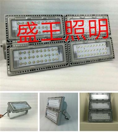NF302-MH150W/70W防眩泛光灯