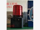 警示燈RWX4870 RWX4870
