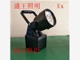 手提防爆LED探照灯YZK-002A YZK-002A