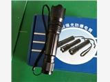 多功能防爆电筒MW7300B MW7300B