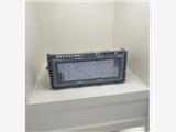 海洋王NFC9710-L100W-450W防震型LED投光灯