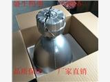 工厂高顶灯GD1203A