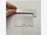 胶带切割机刀片