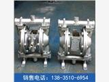风动隔膜泵中山BQG150/0.2隔膜泵详细信息
