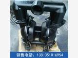 风动隔膜泵德州BQG200/0.4隔膜泵厂家供货
