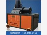 40型双缸镦粗机江苏钢筋滚丝机厂家供货