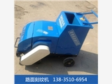 果洛混凝土路面刻纹机柴油刻纹机现货供应