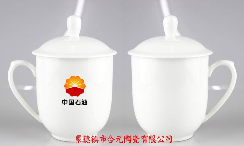 新年纪念茶杯加字 景德镇茶杯定做价格