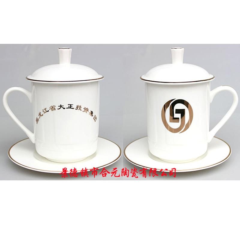 三十周年聚會紀念茶杯 聚會茶杯加字定做