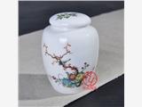 景德鎮陶瓷密封茶葉罐 手繪茶葉罐生產批發廠家