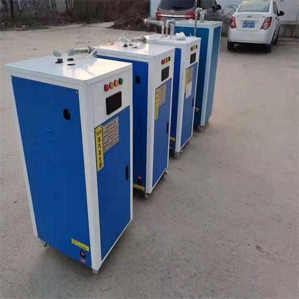 資訊:廣東汕頭混凝土蒸汽發生器24kw蒸汽發生器