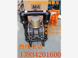 BQG型1.5寸隔膜泵經銷商內蒙古霍林郭勒