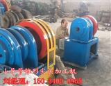吉林黑龙江50钢花管加工机器