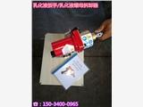 宁夏四川《HPU2500WK考艾普乳化液螺母装卸器生产厂家