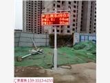 资讯:西藏拉萨扬尘噪声监测仪器厂家