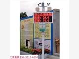 新疆塔城地區揚塵監測系統廠家