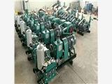 資訊:隴南市臥式泥漿泵工程泥漿泵電動泥漿泵