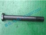 康明斯发动机103009-20六角螺栓