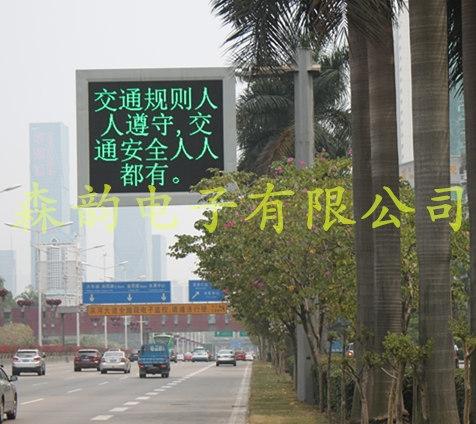 深圳新洲立交悬臂项目