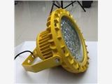 紫光防爆灯具生产厂家GB8050