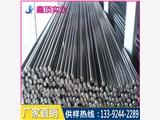 台湾中钢直销S2工具钢棒,耐磨防爆S2钢材,进口S2六角钢棒厂家,内六角螺丝S2钢棒
