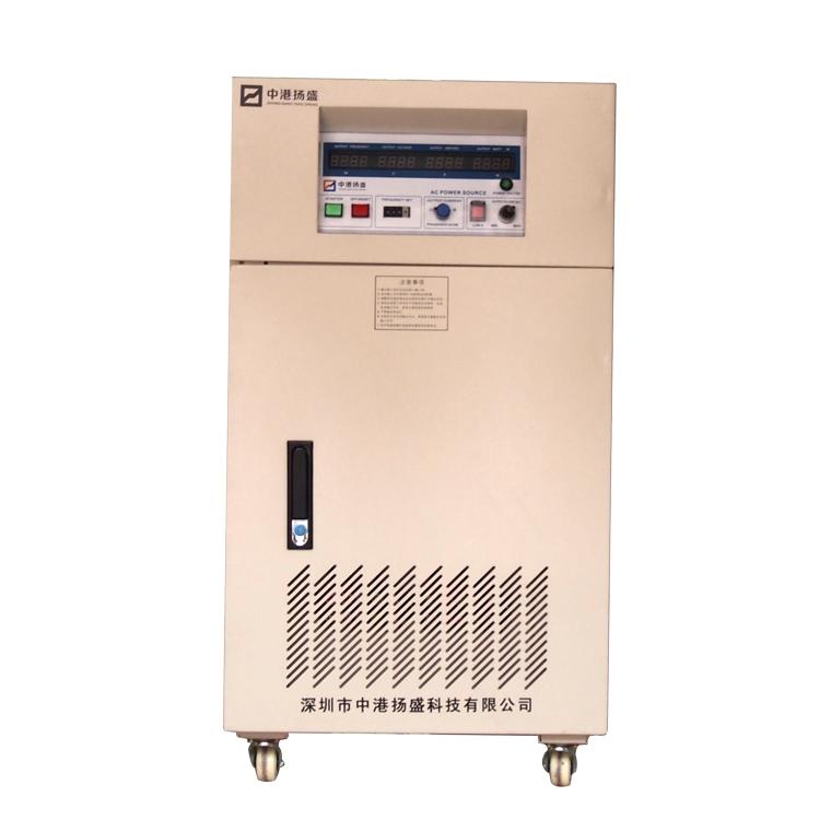 中港揚盛老化測試變頻電源程控可按要求頻率調節變頻電源廠家定制