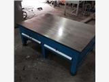 25厘厚钢板模具维修桌厂家