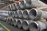 誠實無縫鋼管鋼管合金管輸送流體鋼管山東合發鋼材有限公司