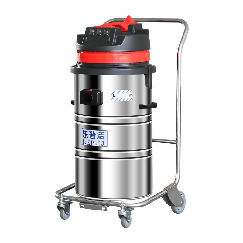 小型手推式吸塵器裝修用桶式干濕兩用80L工業吸塵器