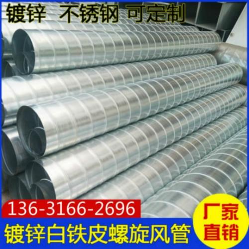 深圳福田風管生產廠家哪家好?