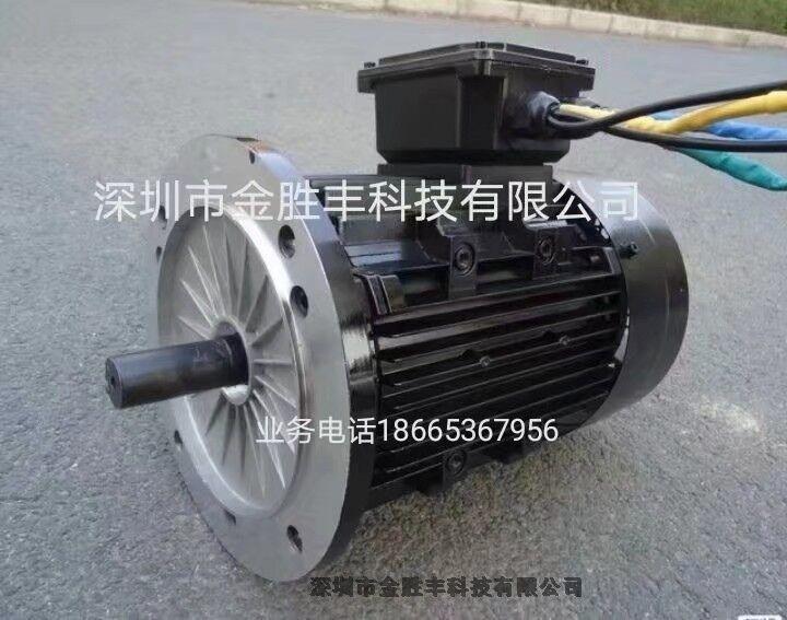 510V防水直流電機廠家、510V防水直流馬達廠家