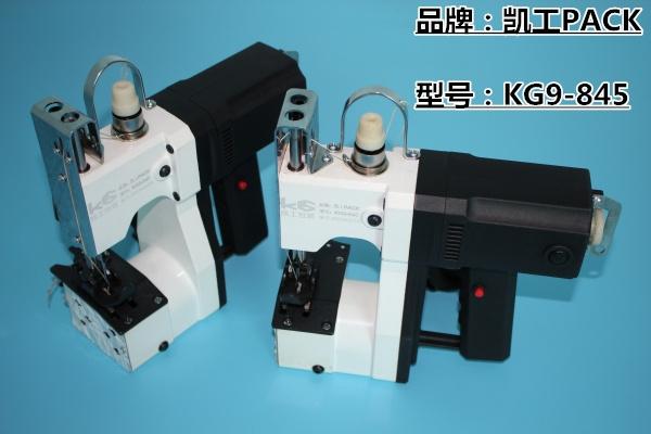 雙塔凱工kg9-845-220V縫包機-斷針處理辦法