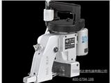 祁连/N320A/便携式缝包机