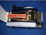 好消息:城东F1湿水纸切割机组装图